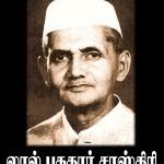 Lal Bahadur Book (2)